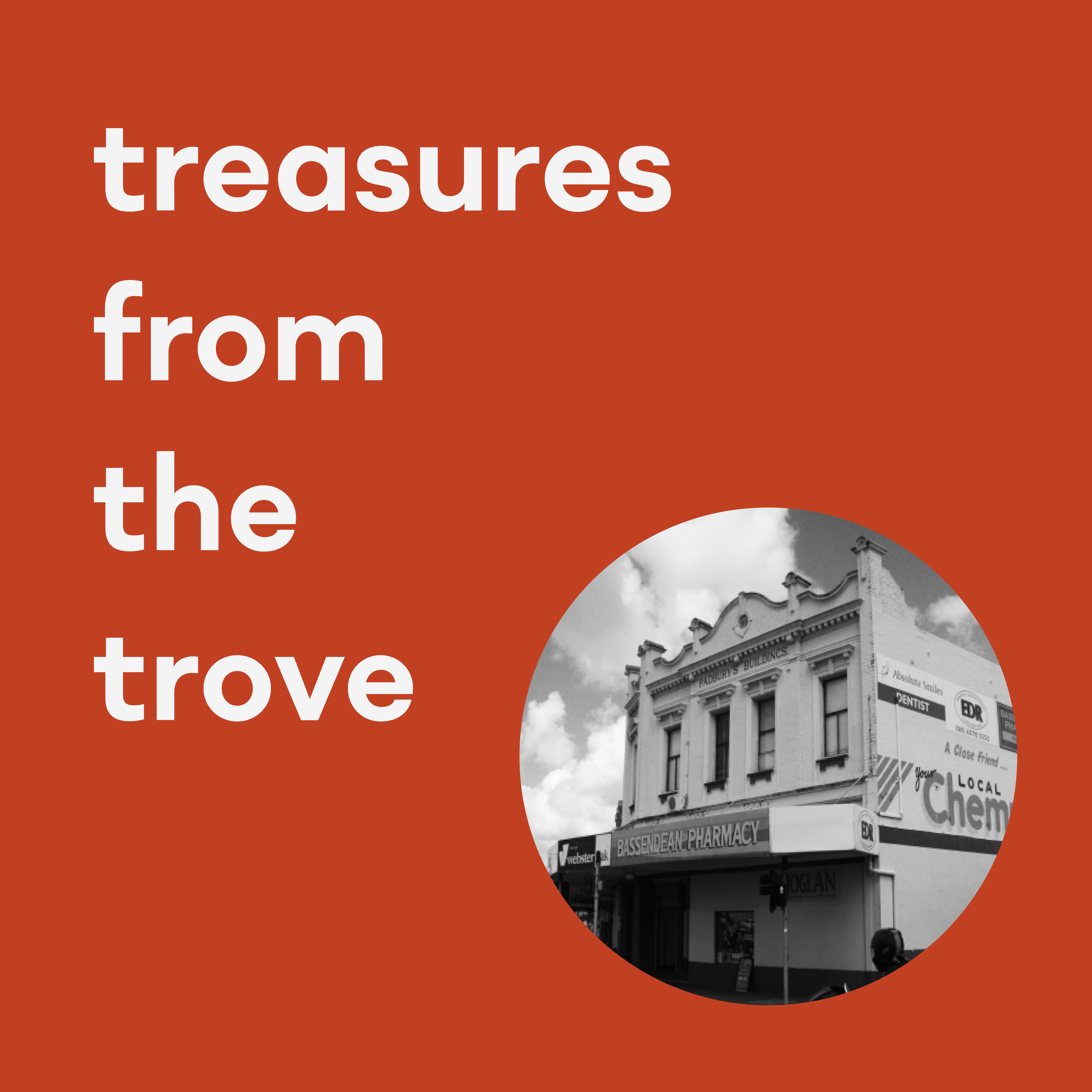 Treasures of the Trove Competition